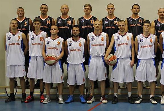 Drużyna Basket Hills Bielsko-Biała